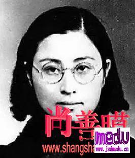 中国首位女教授陈衡哲:做个主宰自己的造命女孩