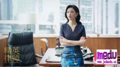 精英律师朱珠饰演的万能秘书栗娜走红:职场进阶的三点秘诀