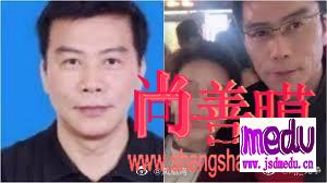 """南京杀妻碎尸案:陈炜为什么会被""""好男人""""陈勇杀死"""