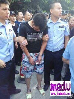 西安66中学杀害周颖娟老师的凶手李皓天落网:千万别放过他,这个恶魔!
