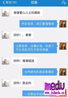 吴花燕最新消息,她饿死在了春节前