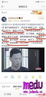 贵州吴花燕的远方会有一艘丰衣足食的小船