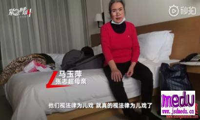 张志超再审获无罪,谁会睡不着?