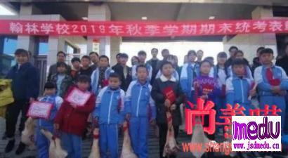 """贵州省毕节市翰林学校期末考试""""放假给学生发猪肉""""带来的思考"""