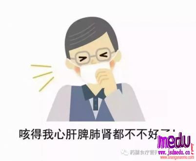 为什么会咳嗽? 咳嗽的原因 咳嗽偏方 咳嗽怎么办