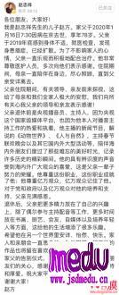 赵忠祥患癌去世:九大高发癌症筛查方法