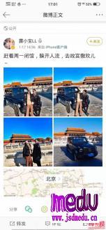 """露小宝LL奔驰越野车开进故宫,从2018年就开始炫耀""""开车进故宫""""了"""