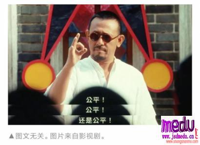 """""""暗示""""被打流产的孕妇给其送礼,郑州这样的民警还适合当民警吗?"""