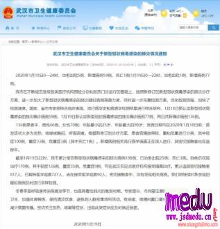 北京、广东、浙江新增新型冠状病毒肺炎病例!如何防护?戴什么口罩?