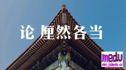 露小宝LL故宫开大奔事件 :中国文物防线,惊人脆弱
