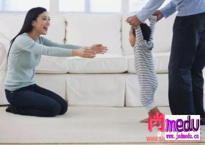 男人比女人大几岁比较好?