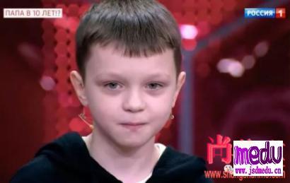 俄罗斯十岁男孩伊凡让十三岁女孩达利亚怀孕?