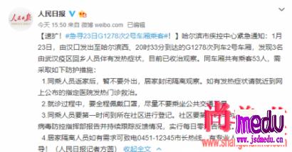 武汉封城前最后一天(1月22日),离开的30万人都去哪儿了?