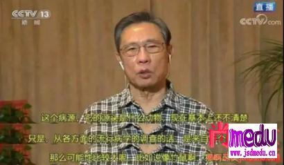 钟南山院士:新型冠状病毒来源很大可能是野生动物