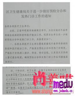 新冠病毒肺炎新型冠状病毒疫情,武汉医疗基层怎样了?