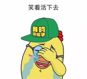 老婆给我戴绿帽子,面对妻子出轨,我该离婚吗?
