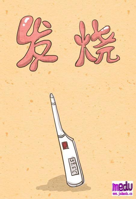 武汉新型肺炎肆虐,发烧了是去医院还是在家隔离?
