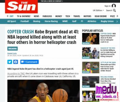 NBA巨星科比·布莱恩特死于直升机坠毁