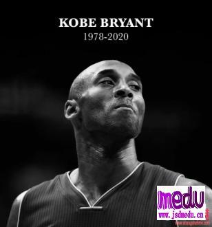 科比·布莱恩特不幸去世,一个篮球时代的终结