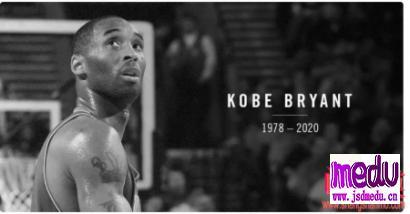 NBA巨星科比突然去世,1978—2020,这个男人缔造下太多的传奇