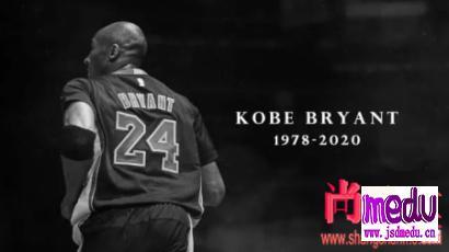 科比18岁进入NBA,38岁退役,41岁去世,留给我们的是永恒的回忆!