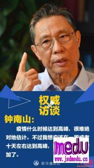 预防武汉新型肺炎新型冠状病毒(2019-nCoV)超市买的东西都要消毒?要不要戴手套?