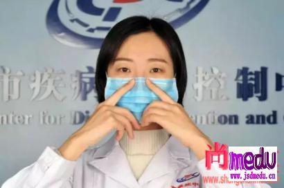 n95口罩多久换一次?面对武汉肺炎疫情如何科学使用口罩?