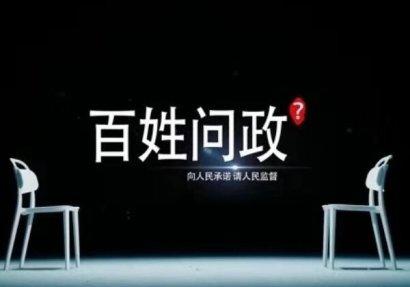 武汉新型肺炎:我们已经开始尝到没有舆论监督的恶果!