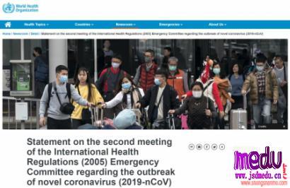 """世界卫生组织WHO宣布""""国际突发卫生事件"""",有哪些益处和潜在影响?"""