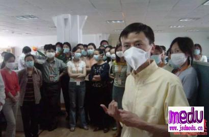 2003年阿里巴巴全部员工隔离,马云是怎么熬过非典的?