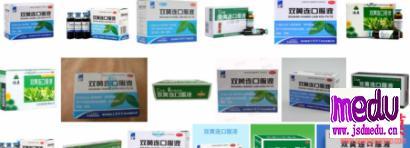 上海药物所与武汉病毒所联合发现双黄连口服液可以抑制新型冠状病毒