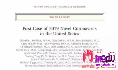 瑞德西韦治疗新型冠状病毒武汉肺炎,真的管用么?