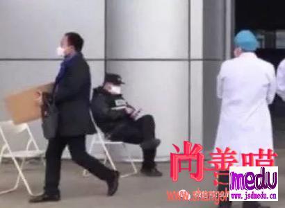 武汉肺炎疫情下的红十字会:协和医院医生领不到口罩
