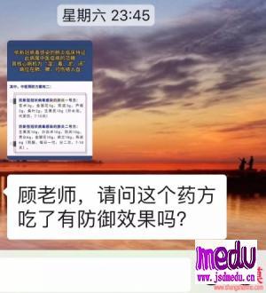 预防武汉新型肺炎,增强体质茶方