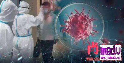 深圳武汉肺炎患者粪便中检出新型冠状病毒,警惕香港淘大花园非典事件教训再现