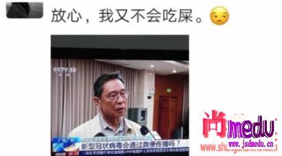 """新型冠状病毒如何切断""""粪口传播""""?谨防香港淘大花园非典事件悲剧再现!"""
