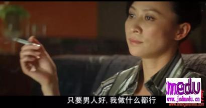 《无间道2》刘建明为什么喜欢mary,为什么害死mary?