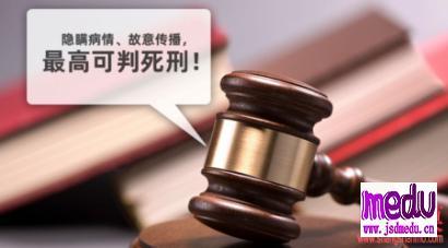 晋江毒王1人确诊武汉新型肺炎,4000人被隔离,涉事男子张某涉嫌危害公共安全罪被采取强制措施