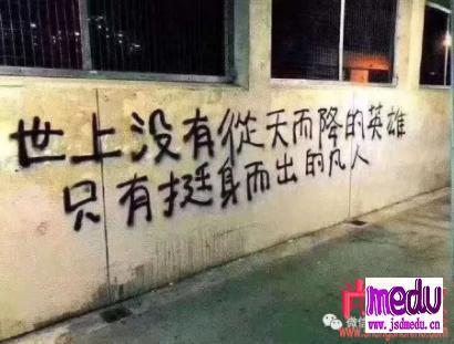 被警方训诫的医生李文亮停止了心跳