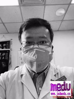 叫李文亮的武汉造谣医生走了,谢谢你曾尝试拯救地球