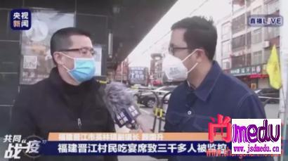 """""""福建晋江毒王""""涉嫌危害公共安全罪被立案侦查"""