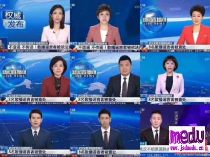 """举报武汉8名医生""""造谣""""的人,请站出来向全国人民谢罪!"""