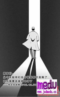 不要再说李文亮医生是英雄了