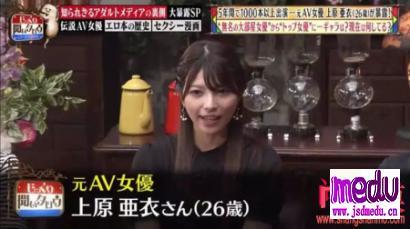 日本最敬业的AV女优上原亚衣,5年拍了1000部作品,自称根本没时间花钱……