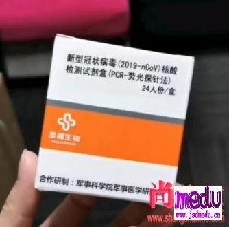 新型冠状病毒肺炎NCP检测频繁假阴性,会漏诊大批新冠肺炎患者吗?