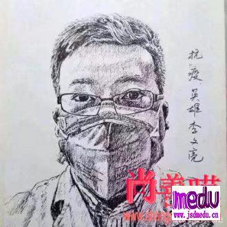 一边刷屏感恩李文亮医生一边歧视医务工作者?