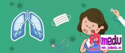 官方确认新型冠状病毒可通过气溶胶传播!怎么预防?