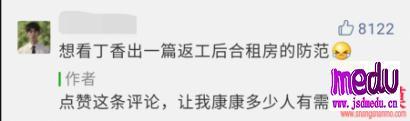 使用公共洗衣机会感染新型冠状病毒吗?合租房个人如何防护武汉肺炎病毒?