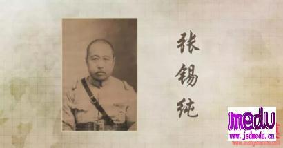 中医泰斗张锡纯曲直汤组成方歌临床应用