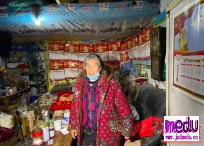 重庆万盛87岁老人倪素英为抗新型冠状病武汉肺炎疫情毒捐20万:宣传老人捐款,就是不要脸?